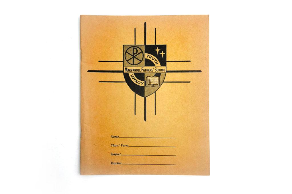 Fragment 0003 - Homework Exercise Book