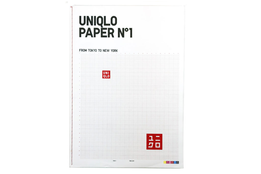 Fragment 0004 - UNIQLO Catalog Issue 1