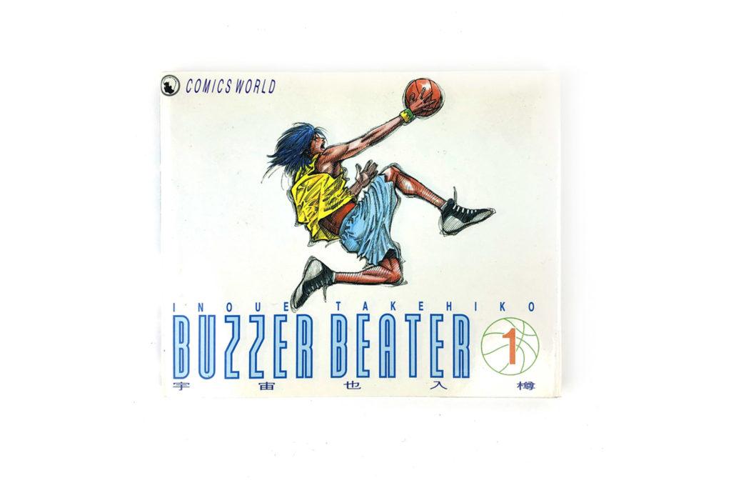 Fragment 0009 - Buzzer Beater Manga