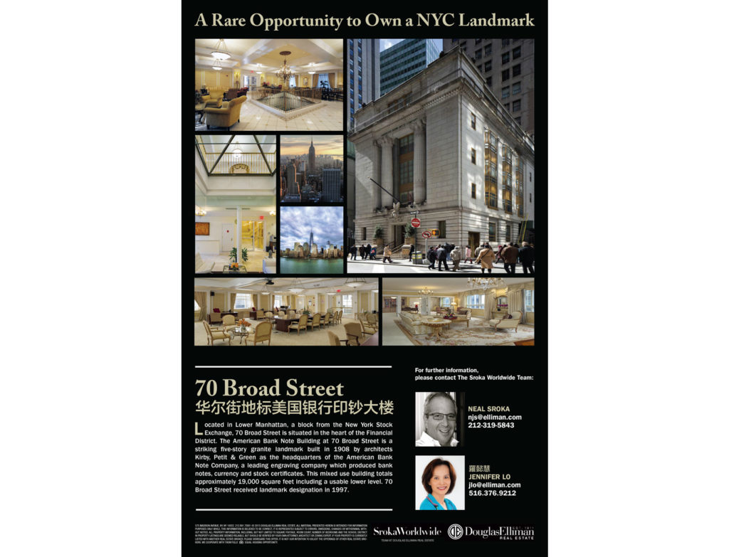 70 Broad St Full-Page Ad