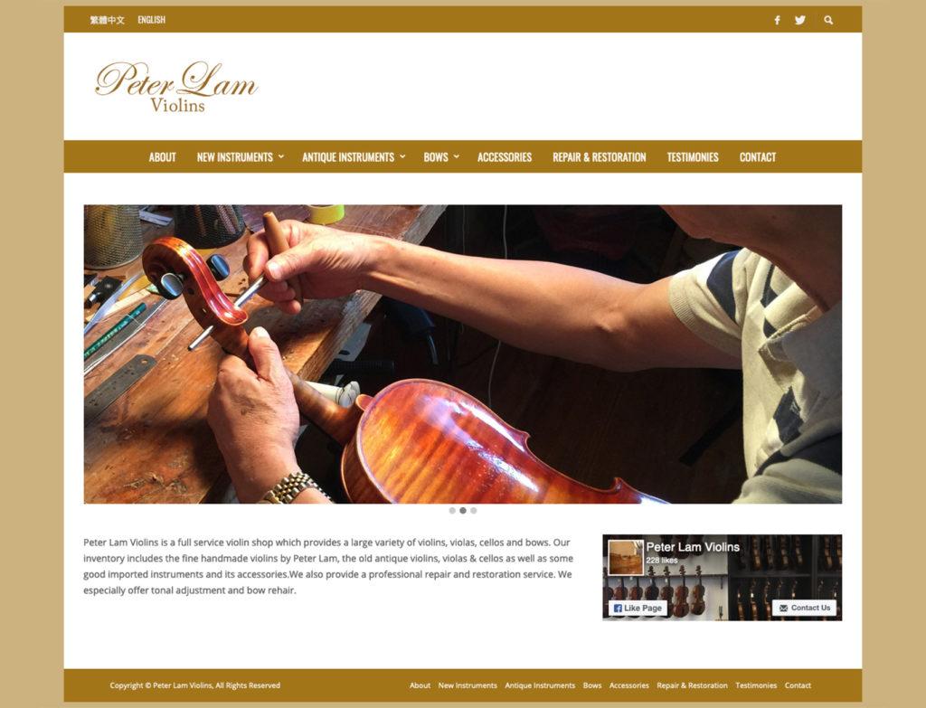 Peter Lam Violins